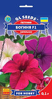 Семена   Петуния F1 Богиня ампельная 0,1 г