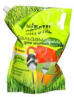 Бальзам для мытья посуды Juicy Lemon Duo-Pack Bio Crystal 2 л