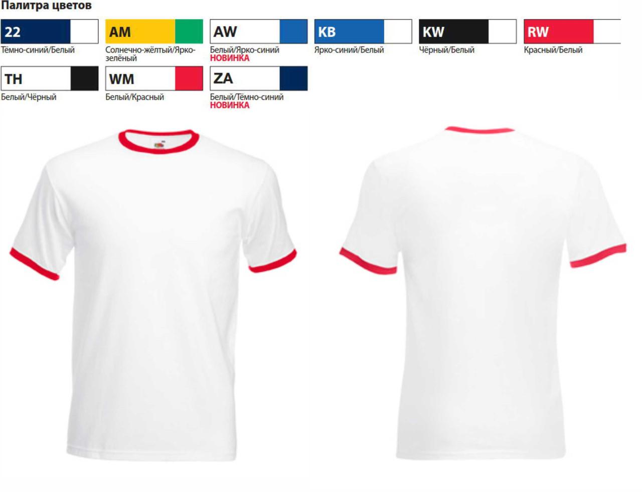 Футболка мужская Valueweight Ringer T, XL (52-54), Белый/Красный