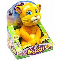 Интерактивный кот Кузя MY061