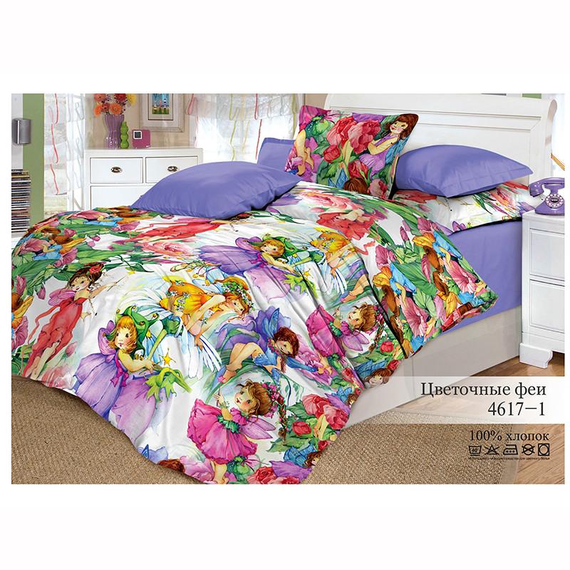 Подростковый постельный комплект «Цветочные феи», Непоседа