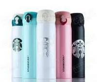 Термос  Starbucks-4 (черный, серебро, золото, белый)  (Старбакс)