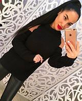 Женский красивый свитер с голыми плечами черный