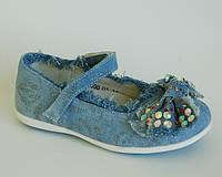 Туфли внутри полностью кожа с ортопед стелькой Шалунишка голубой джинс, р.26-31 для девочек