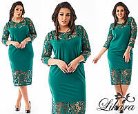 Трикотажное платье с кружевом (2 цвета)
