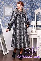 Женское черное шерстяное пальто большие размеры (50-60) арт. 313 Drazene/10+Pirenei Тон 1
