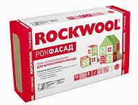 """Базальтовый утеплитель """"Rockwool"""" RockFasade 50 мм. (Польша)"""