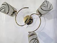 Люстра с тремя плафонами