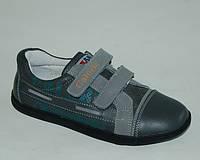 Детские подростковые кроссовки туфли кожаные с ортопед стелькой Calorie grey, р.33-38