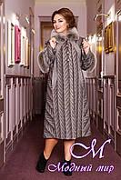 Элегантное женское пальто больших размеров (50-60) арт. 313 Maila+Unito Тон 1