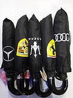 Зонт автомат мужской Novel, Киев