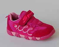 Детские стильные яркие кроссовки девочкам Шалунишка 300-154 малиновые волна, р.21,22,24,25