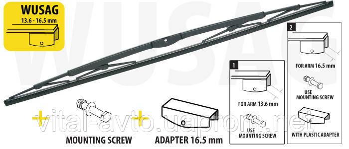 Щетка стеклоочистеля (дворник) для грузовиков и автобусов 750 mm