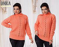 Батальный женский свитер из шерсти