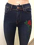 AROX -Американки (женские джинсы с высокой посадкой)