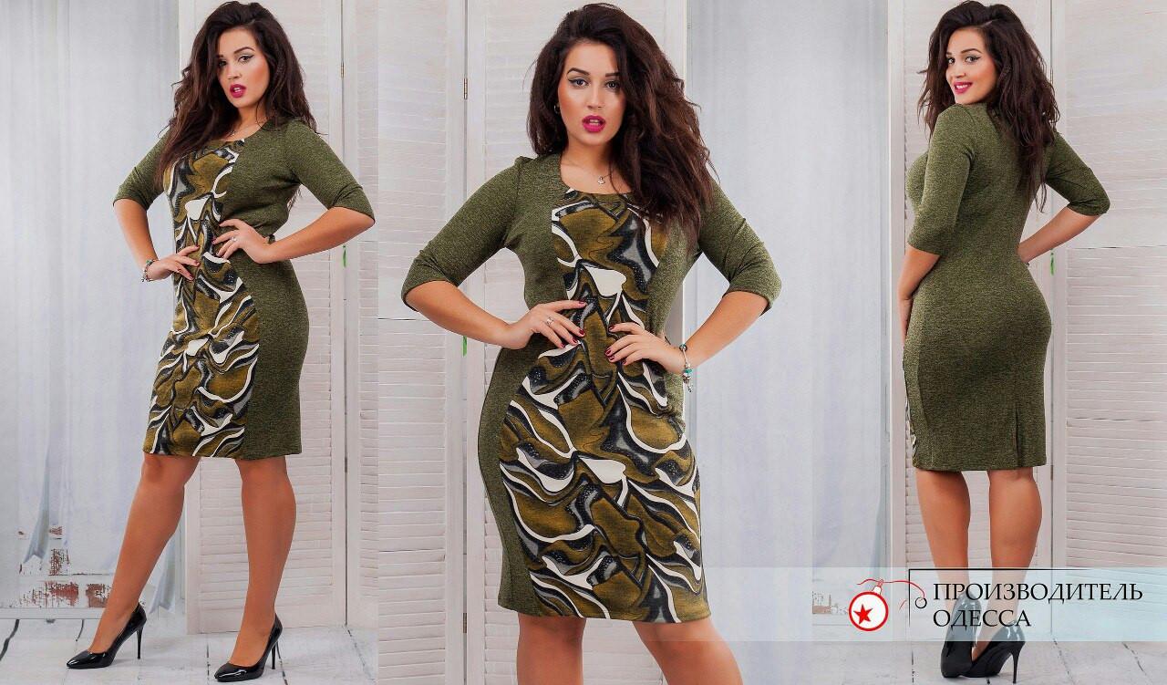 5e1ce8d2d15 Купить Платье ангору батала Турцию оптом и в розницу от интернет ...