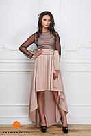 Женское стильное платье в пол с асимметричным низом, верх с сеткой (расцветки)
