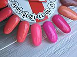 Гель-лак My Nail №14 (коралловый с микроблеском) 9 мл, фото 2