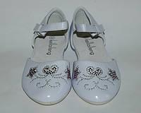 Белые нарядные праздничные туфли р.23,24,26,29,31