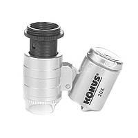Микроскоп для смартфона KONUS KONUSCLIP-2 20x