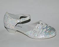 Белые нарядные туфли для девочки на утренники и торжества р.23,26,27,32