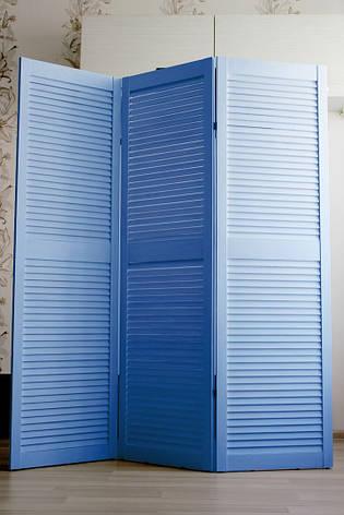Деревянная ширма, жалюзийная, синяя для брендовой магазина, 3 секции, фото 2