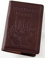 """Обложка для удостоверения """"Військовий квиток"""", фото 1"""