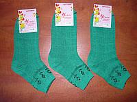 Женские носки Успех. Р. 23 Зеленый