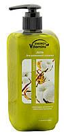Гель для интимной гигиены ENERGY of Vitamins  молочная кислота 260 мл