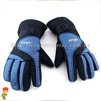 Горнолыжные мужские перчатки Sport