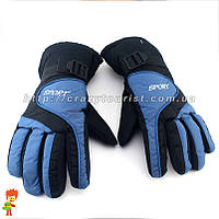 Горнолыжные мужские перчатки Sport, фото 1