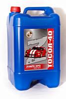 Тосол-40 синій ТМ ХІМРЕЗЕРВ (10л) пе (10 кг)