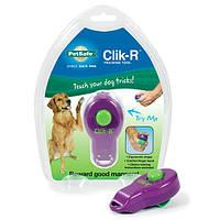 Кликер PetSafe Click-R Clicker training для дрессировки собак