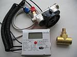 Многофункциональный ультразвуковой счётчик тепла Itron CF-UltraMaXX V