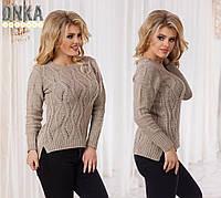Женский теплый вязанный свитер