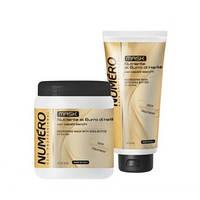 Numero маска питательная для волос с маслом Карите 300 мл