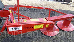 Косилка роторная Wirax Z-069 1,35м