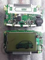Плата / брелок Sheriff ZX-750/APS95LCD-B4