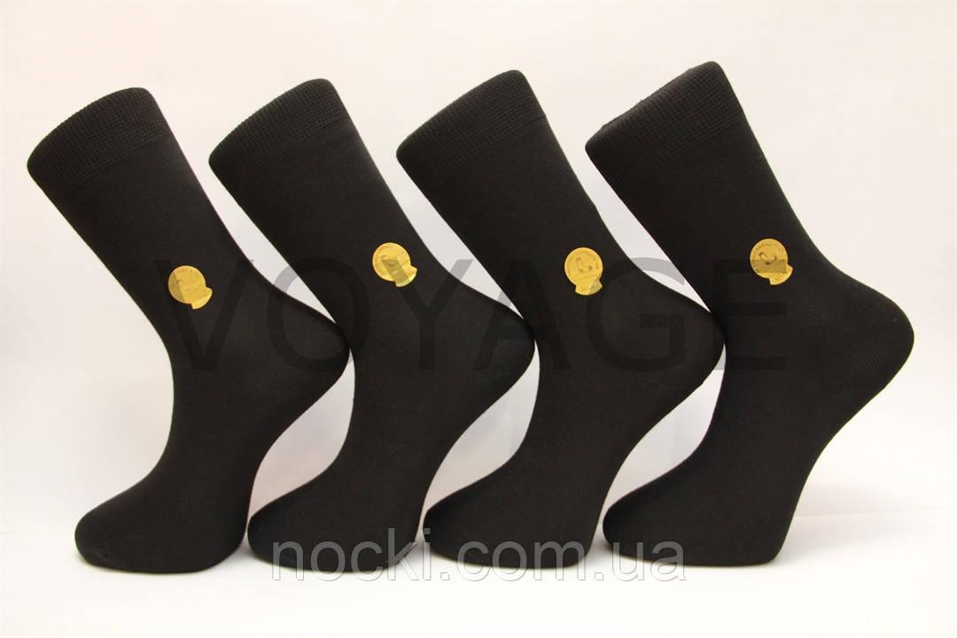 Хлопковые мужские носки Milano GOLD №30, усиленные пятка и носок