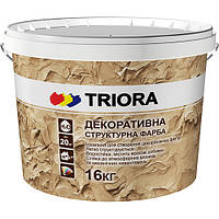 Декоративная структурная краска ТМ «TRIORA» 16 кг