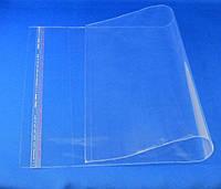 Пакеты полипропиленовые с клапаном и скотчем
