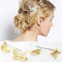 Заколка для волос в форме бабочки