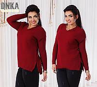 Женский батальный свитер из машинной вязки