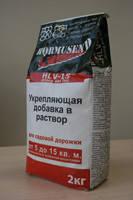Укрепляющая добавка HLV-15 Hormusend TM, 2 кг