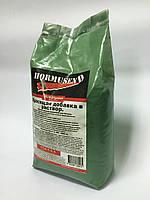 Красящая добавка HLV-GREEN Hormusend TM, 1 кг.