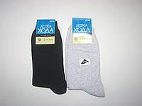 Летние мужские носки Легка хода цвет серый, черный 42- 46