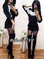 Шорты женские на подкладке модные 1Bmil07