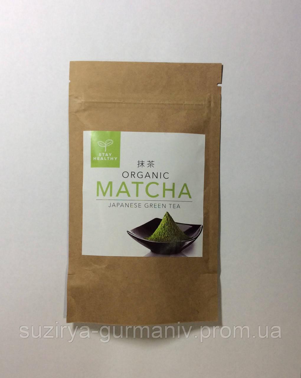 Японский зелёный чай Матча (Matcha) 100г, фото 1