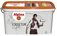 Краска Белая структурная Alpina Effekt Structur CE