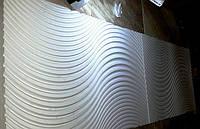 """Настенная гипсовая 3D панель """"Dune"""""""